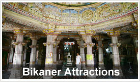 Bikaner attractions
